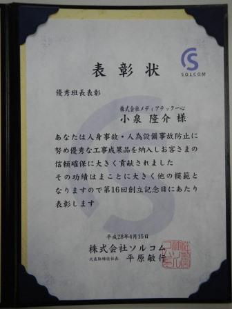 DSCN8556