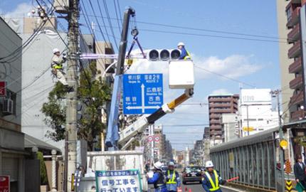 交通信号機設置工事